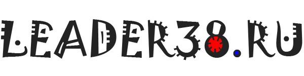 Лидер38.рф